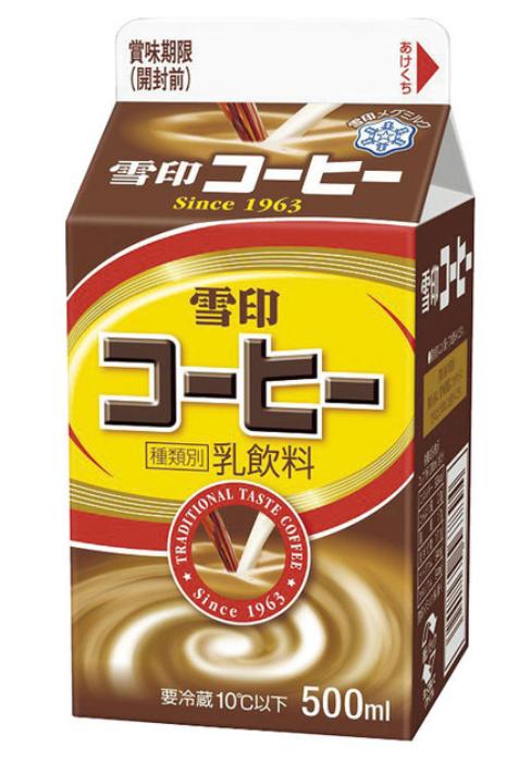 雪印コーヒー牛乳