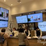 【店レポ】『TP TEA(ティーピーティー)・池袋東武店』に行ってきた!お茶が美味しい〜